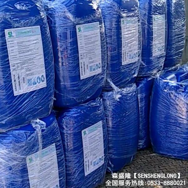 新疆高硬水质反渗透阻垢剂定制完成