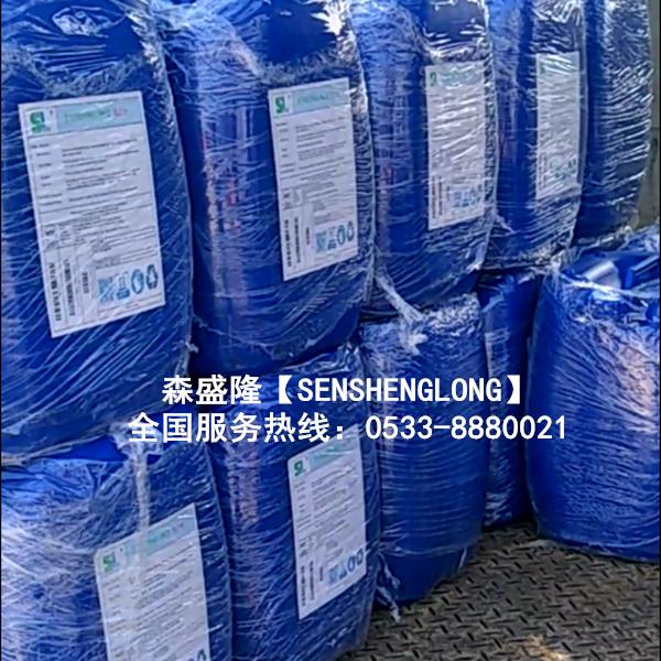 反渗透阻垢剂定制加工森盛隆专业服务
